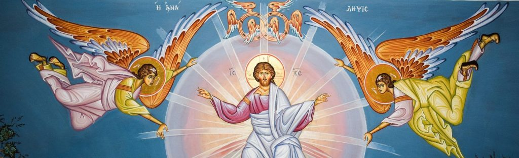 From the Rector: Marking the Ascension